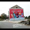黄冈墙体广告公司发布黄冈墙体广告