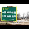 荆门农村喷绘手绘墙体广告投放