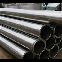 南京不锈钢焊管