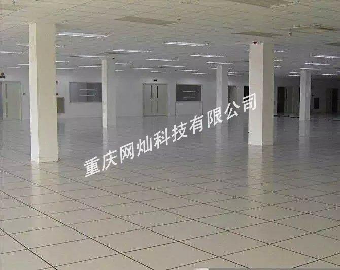 重庆有边全钢静电地板