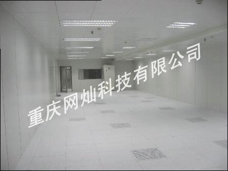 重慶無邊防靜電地板