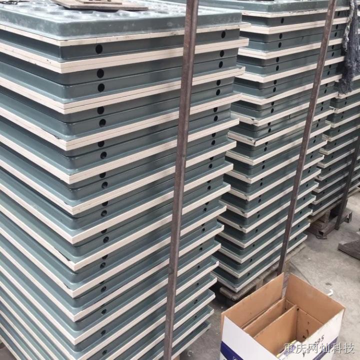 重慶陶瓷靜電地板