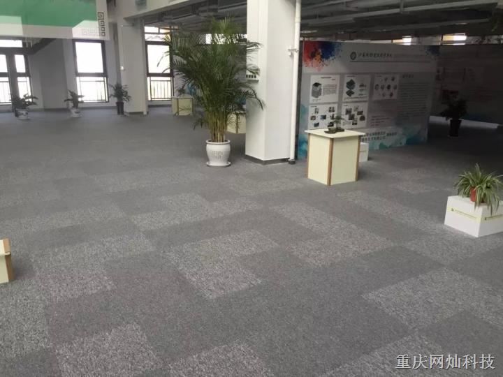 OA网络智能地板