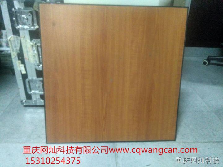 木紋靜電地板