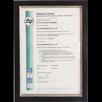 HC-L-CE证书