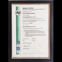 HC-L-CE证书 (2)