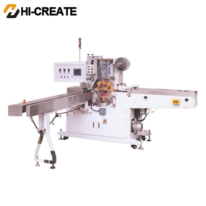 HC一APP全自动手帕纸包装机