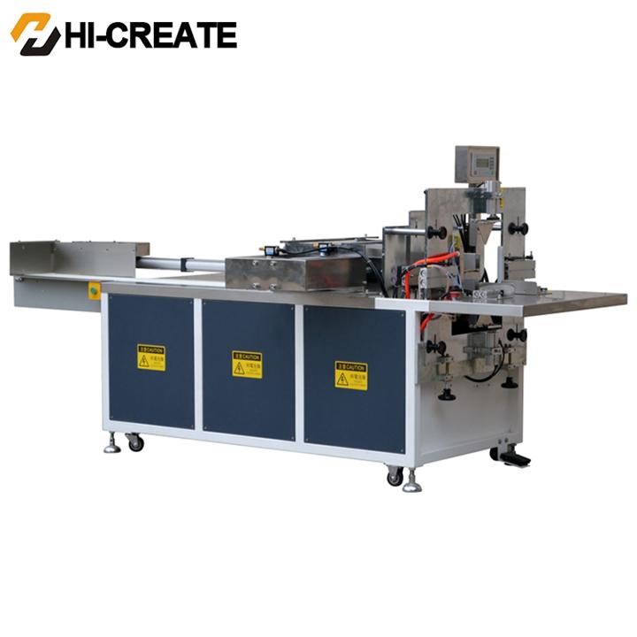 HC一PM一C全自动卷纸包装机