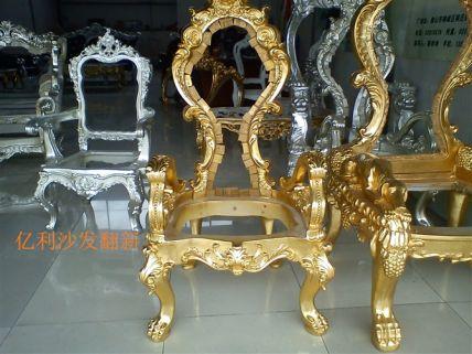 太子 餐椅 木架