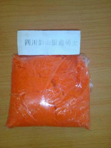 硝酸铈铵供应  硝酸铈铵生产厂家 硝酸铈铵价格