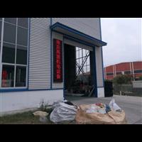 厂区高源机电雨水收集厂