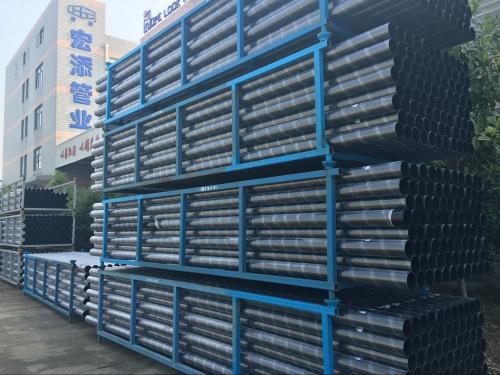 单立管排水系统
