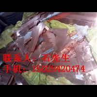 回收�U�~�X����|��浩鞯扔猩�金��U料