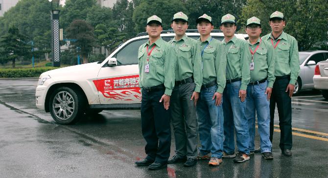 杭州杀虫公司专业虫害防治服务