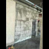 南京轻质砖批发