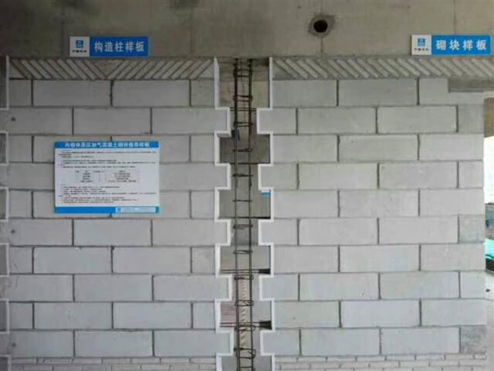 南京内外保温墙