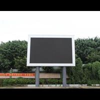 户外全彩LED显示屏生产厂家