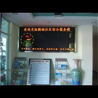 室内单双色LED显示屏厂家直销