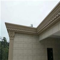 东莞外墙欧式构件,欧式构件模具,别墅装饰设计
