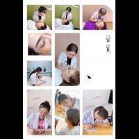 黄岛最好的化妆培训@青岛开发区美甲培训