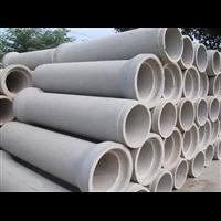 安达市水泥管出售价格
