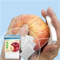 洗苹果用清苹果纳米海绵一抹净思航纳米海绵