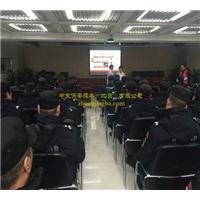 北京正规安防服务公司 办公楼安防培训 中京安防培训