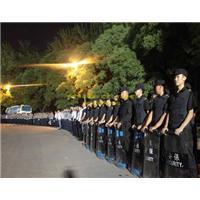 中京保安员_保安服务_旅游保安集团