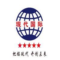重庆酒店托管-温州酒店托管-乐山酒店托管