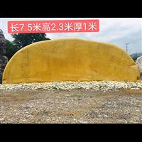 大型刻字景观石黄蜡石可定制