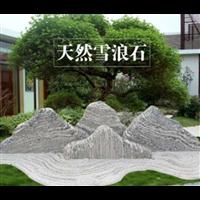 雪浪石切片石花园主题假山造景石