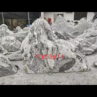 泰山石切片雪浪石组合自然景观假山造景园林摆件石定制出售
