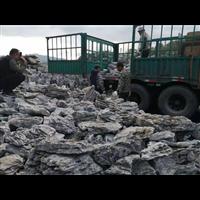 英石原产地广东英德批发主营矿山自产自销大量优质石材