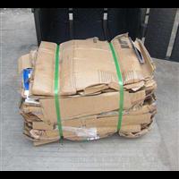 福州纸皮回收