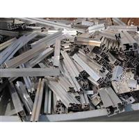 福州废铝回收