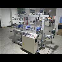 深圳市三工位贴合机.模切组合线.片材贴标机