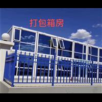 西藏打包箱厂家