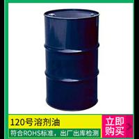 苏州6#溶剂油│苏州260#溶剂油