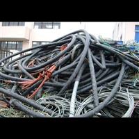 沈阳镍板回收-沈阳镍板回收点