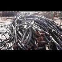 沈阳电缆回收-辽宁废金属回收