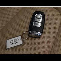 济宁配汽车钥匙遥控器哪家厉害
