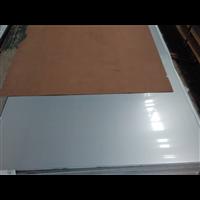 中山304不锈钢工业板|不锈钢厚板