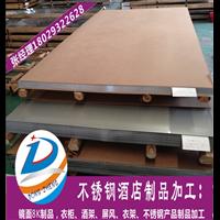 四川不銹鋼裝飾板,四川不銹鋼冷軋板
