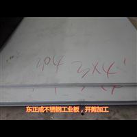 海南不銹鋼工業板,304不銹鋼工業板