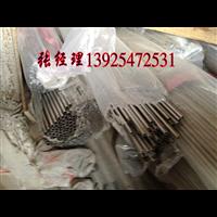 福建不銹鋼毛細管,304不銹鋼毛細管