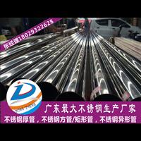 佛山不銹鋼焊管|佛山不銹鋼工業焊管價格表