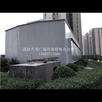 洛陽升龍廣場冷卻塔噪音治理