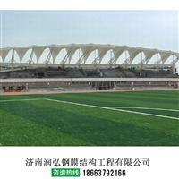 济南润弘钢膜结构工程有限公司-景观膜结构,膜结构看台