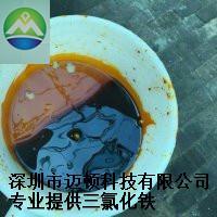 无水三氯化铁  哪里有卖,三氯化铁含量
