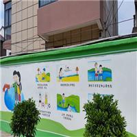 奉化校园墙绘